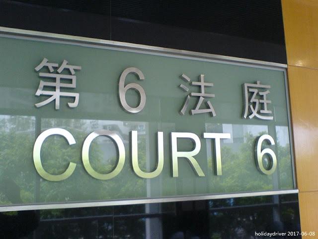 在「勞資審裁處」第6法庭門外拍攝