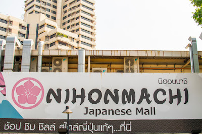 in addition to for the by vii years has been providing Bangkok amongst the colors in addition to flavors of Ja TokyoTouristMap: Nihonmachi Japanese Mall inward Bangkok
