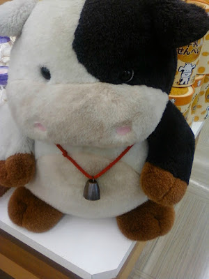 Cow Soft Toy