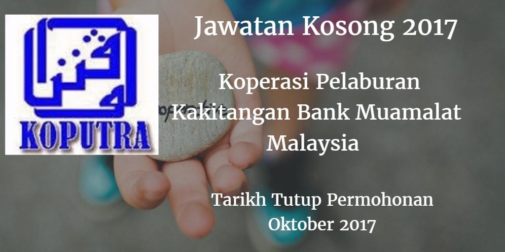 Jawatan Kosong Koperasi Pelaburan Kakitangan Bank Muamalat Malaysia Oktober 2017