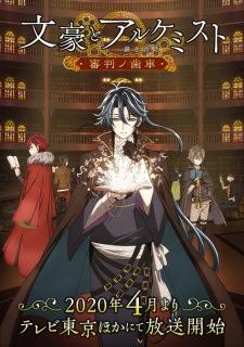 الحلقة  2  من انمي Bungou to Alchemist: Shinpan no Haguruma مترجم بعدة جودات