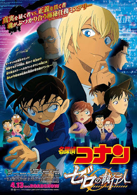 Sinopsis Detective Conan: Zero the Enforcer (2018)
