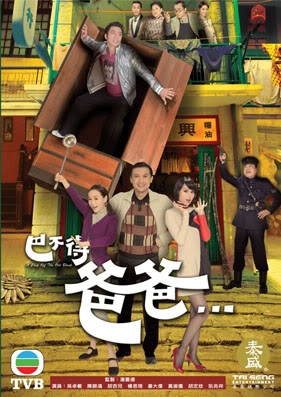 Hổ Phụ Sinh Hổ Tử - A Chip Off The Old Block (2009)
