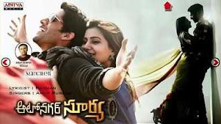 Autonagar Surya (2014) Hindi - Telugu 400mb Download Dual Audio HDRip 480p