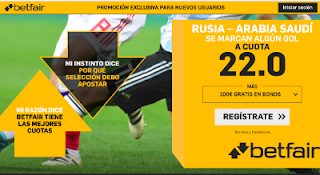 betfair supercuota Rusia vs Arabia Saudi 14 junio