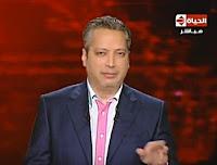 """برنامج الحياة اليوم15/3/2017 تامر أمين و نبيلة مكرم """" وزيرة الهجرة"""""""