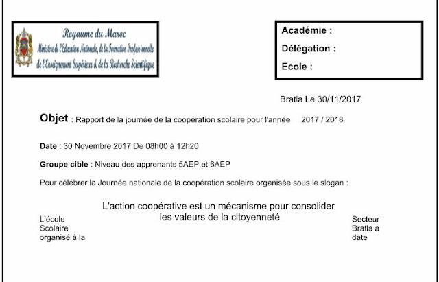Rapport de la coopérative scolaire 2017-2018.docx   نموذج نقرير باالغة الفرنسية للتغاونية المدرسية