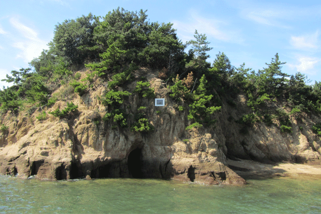 Naoshima-Beach