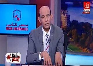 برنامج خط احمرحلقة الخميس 17-8-2017  مع محمد موسى و مناقشة لقانون الخلع وقضايا المرأة