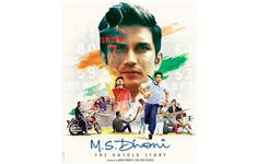MSD The Untold Story