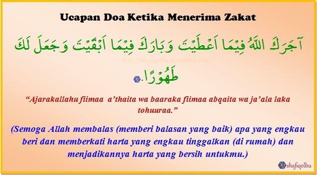 Do'a Untuk Muzakki