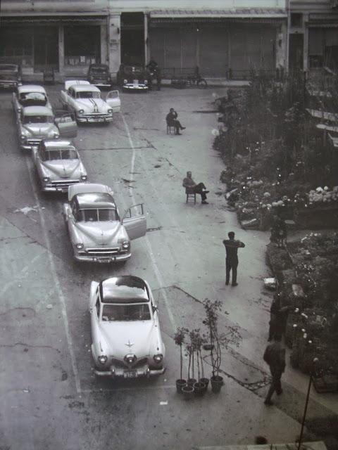 Athens+Eirinis+Sqr.+Taxis