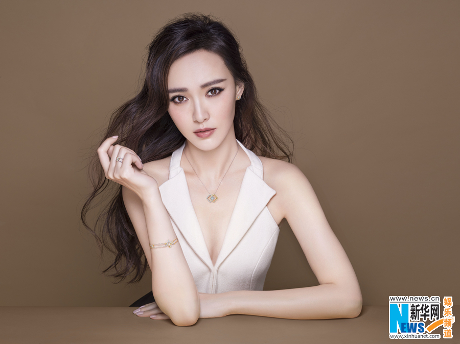 Yan Tang Nude Photos 18
