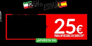 marca apuestas 15 euros gratis + 25 freebet gratis Iran vs España 20 junio