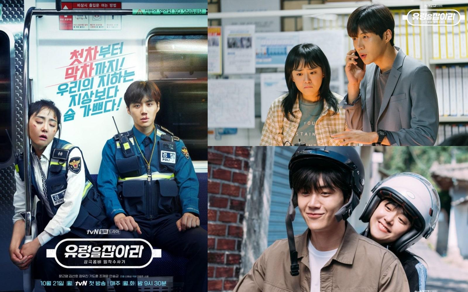 10 ซีรี่ย์เกาหลีนางเอกเป็นตำรวจ ลุคเท่ ๆ สวยสตรอง!