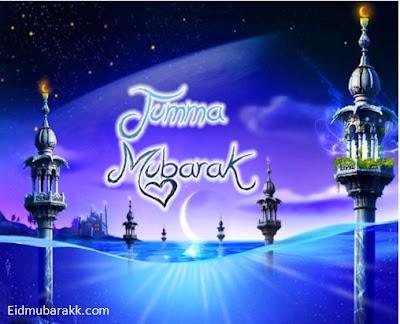 jumma-mubarak-shayari
