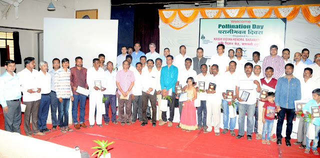 "CropLife India &ADT's KVK,Baramati celebrate ""Madhu Sandesh day"" to promote pollination amongst farmers & beekeepers"