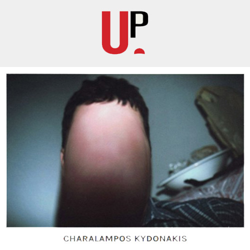 UP photographers / dirtyharrry