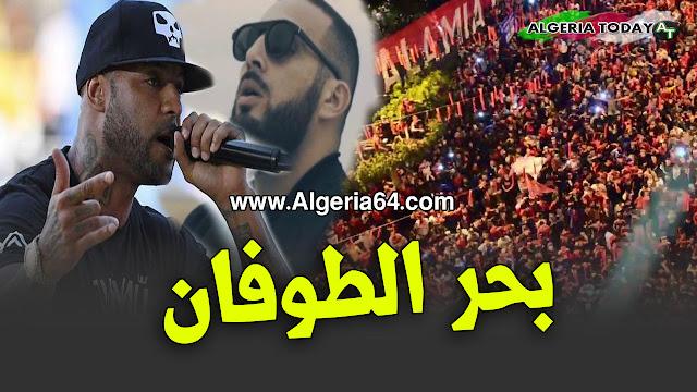 Booba et Medine en Algérie pour le tournage du clip de KYLL