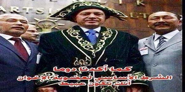 الخارجية المصرية : لامصالحة مع النظام التركى الداعم للارهاب