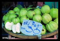 Guava [Farang - ฝรั่ง]