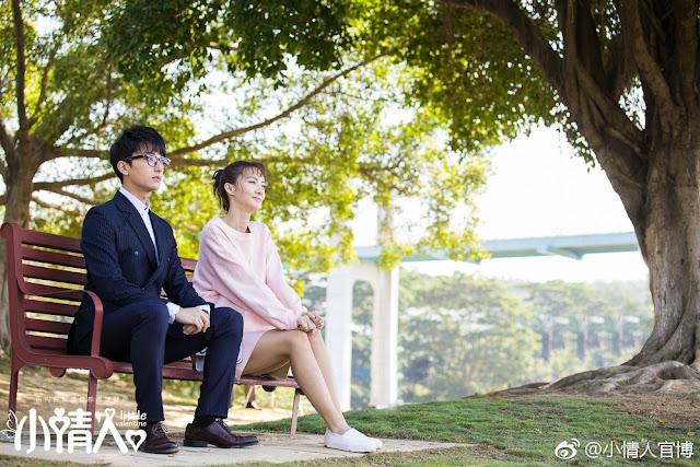 Little Valentine Chinese TV series