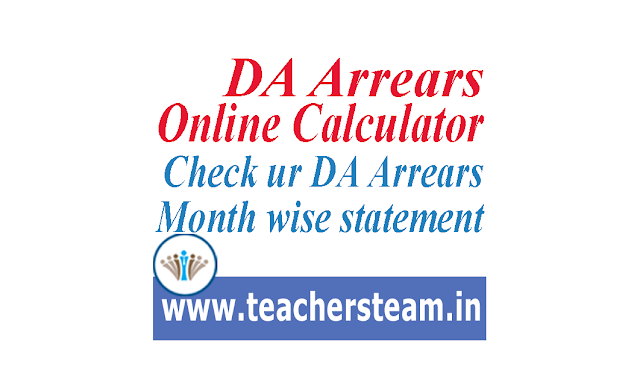 DA Arrears Online Calculator