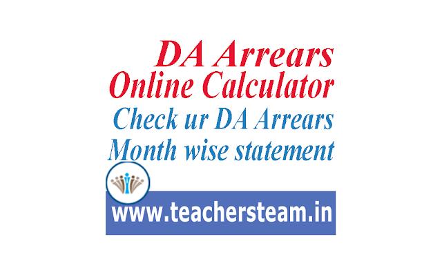 DA Arrears Online Calculator