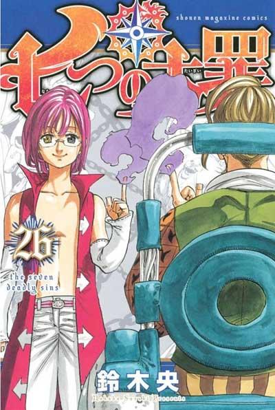 Ver Descargar Nanatsu no Taizai Tomo 26