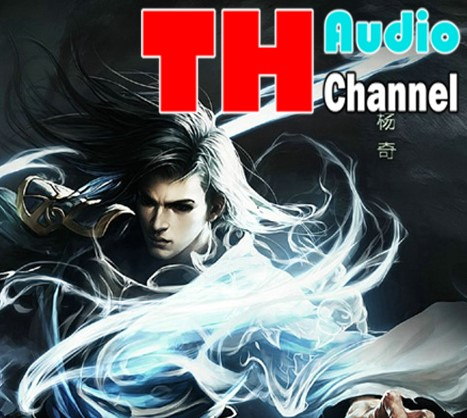 TH Audio