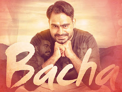 BACHA LYRICS - PRABH GILL Ft Disha Pandey Song 2017