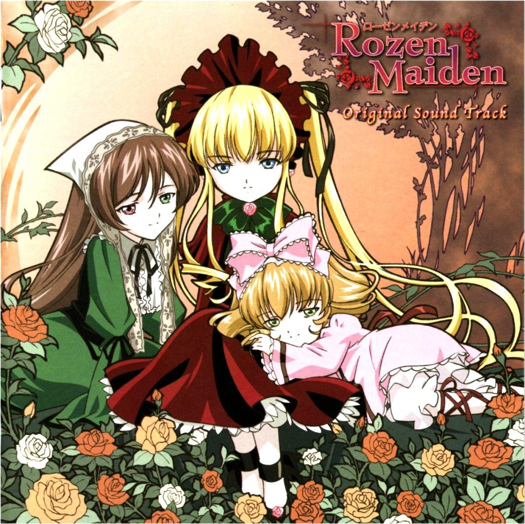 Anime Rozen Maiden General