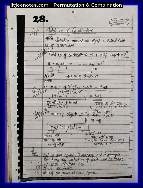 IITJEE  Competition Notes on Permutation & Combination7