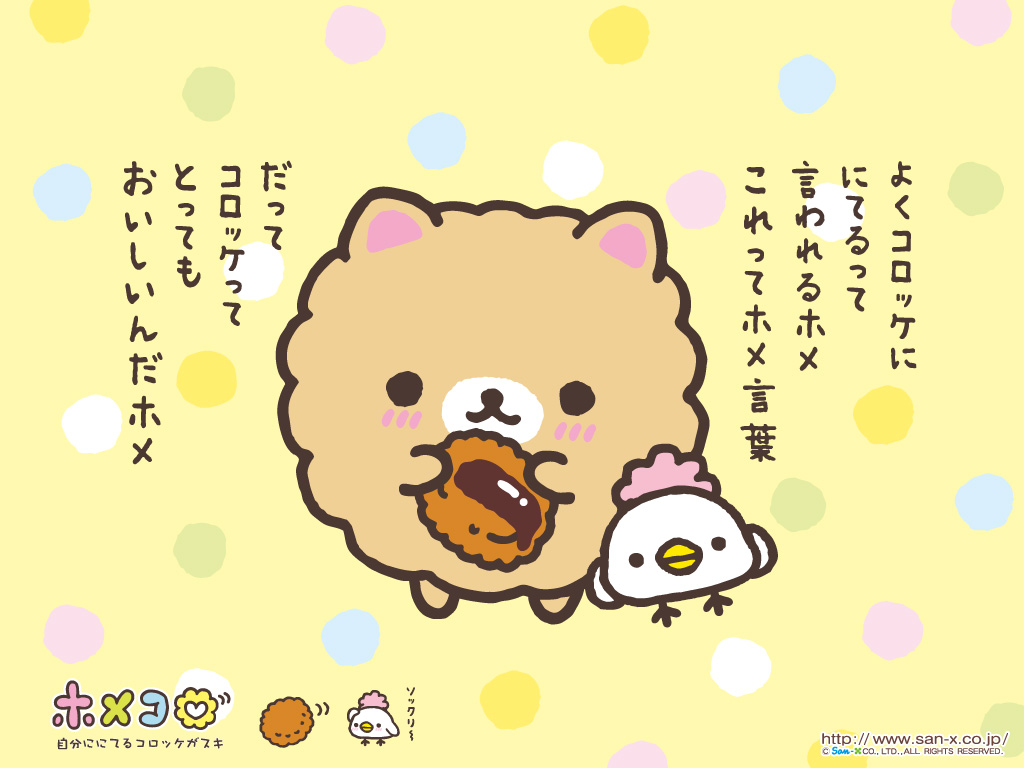 Chiibii 39 s kawaii blog wallpapers kawaii - Cute asian cartoon wallpaper ...