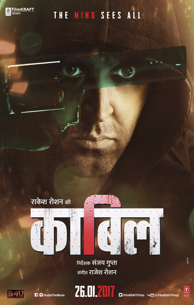 Hrithik Roshan Kaabil Movie Latest Posters