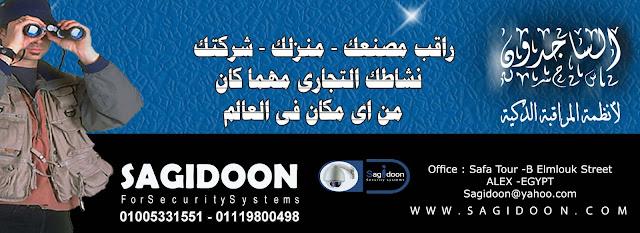 www.sagidoon.com