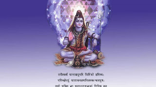 Lord Shiva Images and HD Photos [#37]