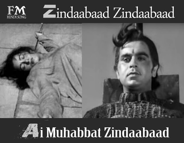 Zindaabaad-Zindaabaad-Ai Muhabbat-Zindaabaad-Mughal-e-Azam-(1960)