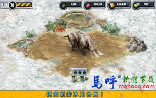 Jurassic Park Builder APK / APP Download、Jurassic Park Builder Android APP 下載,好玩的手機遊戲下載