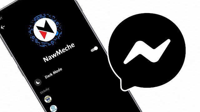 جديد 2019 🔥 طريقة تفعيل الوضع الليلي على تطبيق الماسنجر - Facebook Messenger Dark Mode