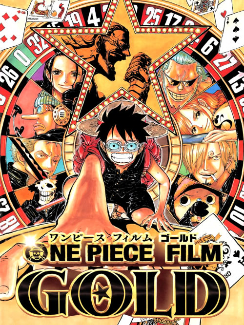 One Piece Film Gold Visual by Eiichiro Oda