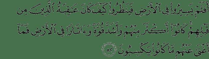 Surat Al Mu'min Ayat 82