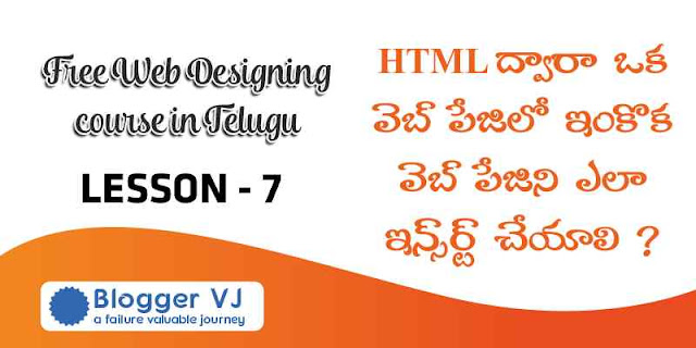 Website Designing Course | What is Iframes, Comments in HTML | Blogger VJ