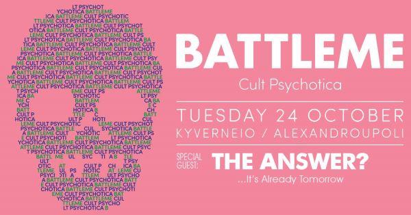 BATTLEME, THE ANSWER?: Τρίτη 24 Οκτωβρίου @ Κυβερνείο (Αλεξανδρούπολη)