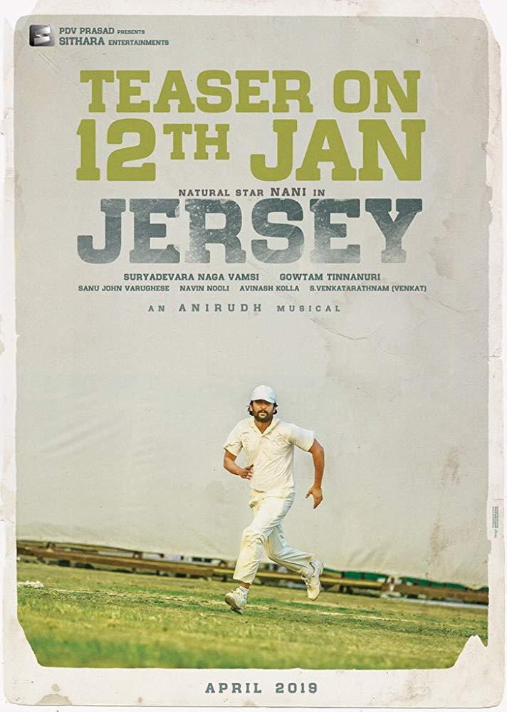 Jersey [Audio: Telugu]