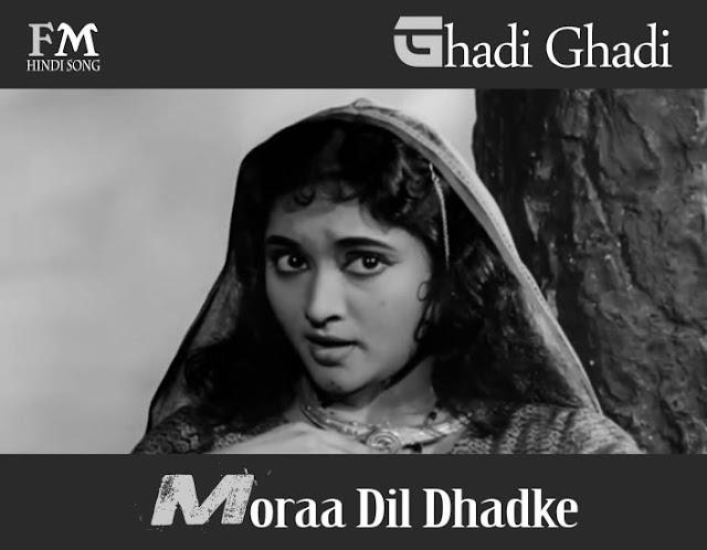 Ghadi-Ghadi-Moraa-Dil-Dhadke-Madhumati-(1958)