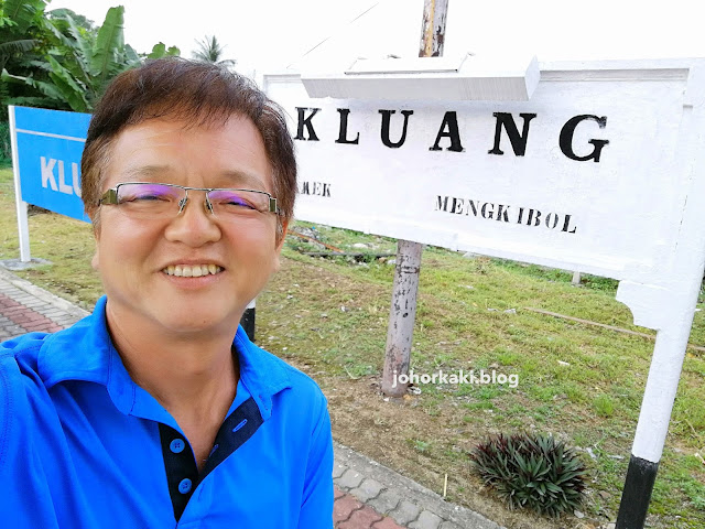 One-Day-Good-Food-Trail-Kluang-Johor