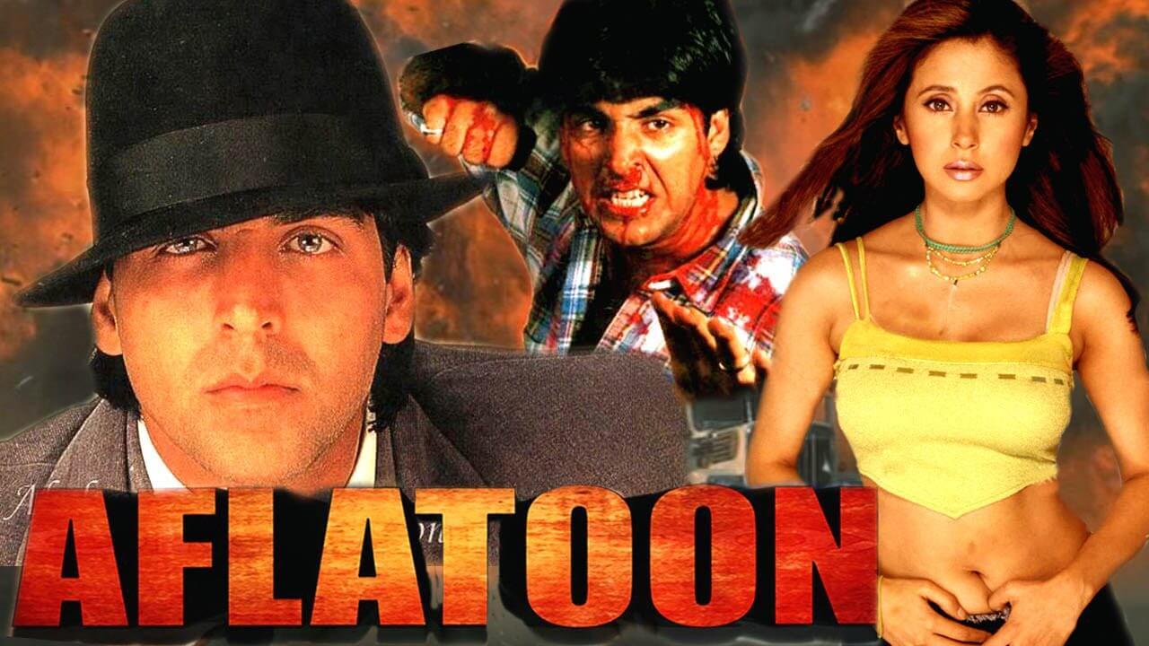 فیلمی هیندی دۆبلاژكراوی كوردی راجو Aflatoon 1997