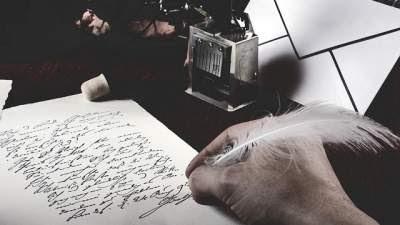 Pemaknaan Puisi