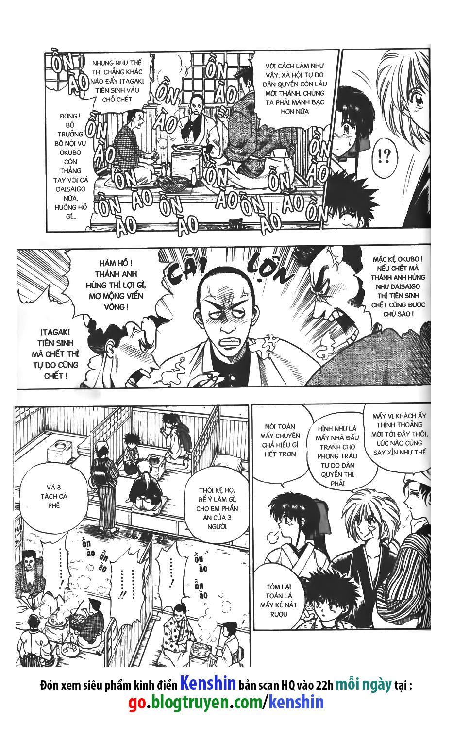 Rurouni Kenshin chap 5 trang 6